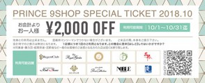 PRINCE 9SHOP SPECIAL TICKET 2018.10