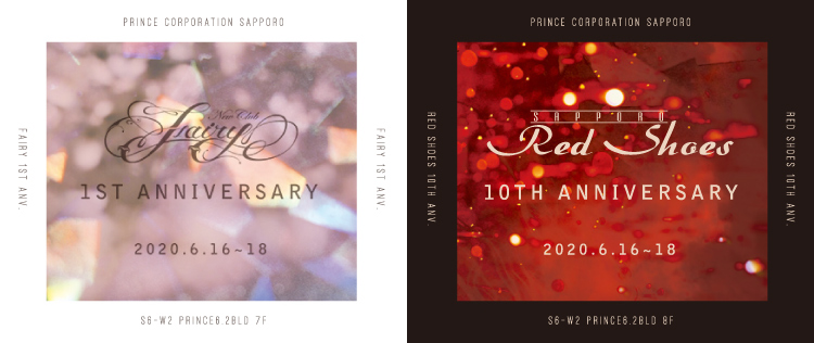 FAIRY & RED SHOOES ANNIVERSARY TICKET