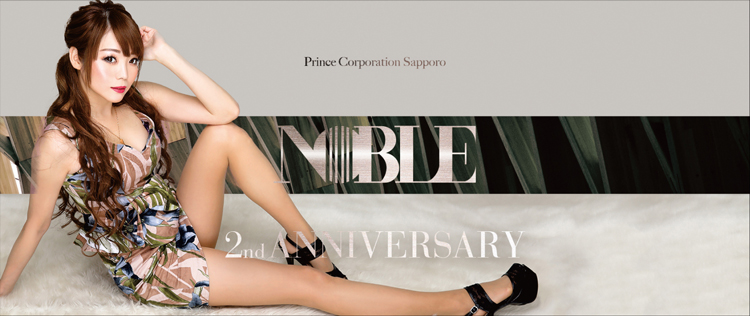 NOBLE 2nd ANNIVERSARY